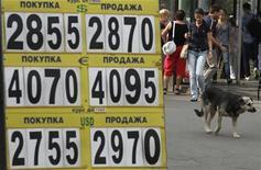 Стенд с курсами валют возле обменного пункта в Москве, 9 августа 2011 года. Рубль подорожал в начале торгов вторника к бивалютной корзине благодаря спросу на рискованные активы, отыграв рост котировок на глобальных фондовых и сырьевых рынках. REUTERS/Denis Sinyakov