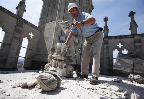 Quake shakes East Coast