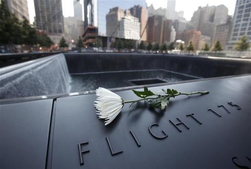 9/11: The memorial