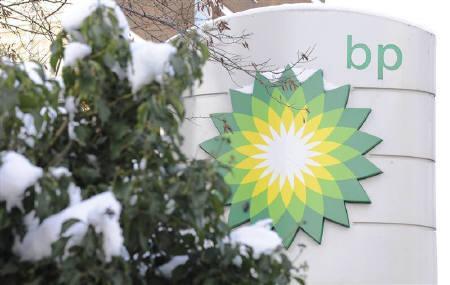 A BP (British Petroleum) logo is seen at a petrol station in central London February 3, 2009. REUTERS/Toby Melville/Files