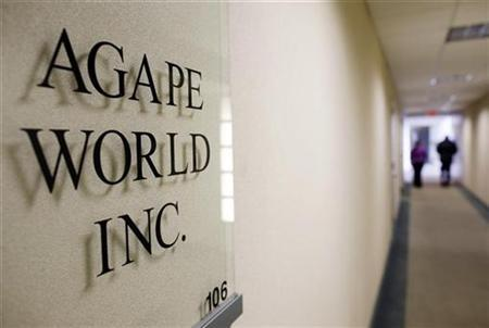 The entrance to the Agape World Inc. headquarters founded by Nicholas Cosmo is seen in Hauppauge, New York January 27, 2009. REUTERS/Shannon Stapleton