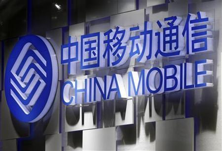A China Mobile logo is pictured at the ITU Telecom World in Geneva October 24, 2011.    REUTERS/Denis Balibouse