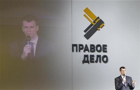 Billionaire businessman Mikhail Prokhorov makes a speech during the ''Right Cause'' party conference in Moscow September 15, 2011. REUTERS/Denis Sinyakov