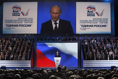 Russia's Prime Minister Vladimir Putin addresses the audience during a United Russia party congress in Moscow November 27, 2011.    REUTERS/Sergei Karpukhin