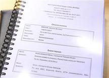 Психиатрическая экспертиза Брейвика показана на пресс-конференции в полицейском участке в Осло, 29 ноября 2011 г.  Назначенные норвежским судом психиатры признали Андерса Брейвика, убившего почти 80 человек в норвежской столице и её окрестностях в июле, невменяемым, и теперь ему скорее грозит принудительное лечение в течение неопределенного периода времени, чем тюрьма, сообщило издание VG на своем сайте. REUTERS/Scanpix Norway