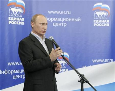 Russian Prime Minister Vladimir Putin speaks during a news conference at the headquarters of the United Russia party after voting closed in parliamentary elections in Moscow December 4, 2011. REUTERS/Alexei Nikolsky/RIA Novosti/Pool
