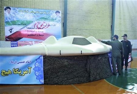 Iran says Obama should apologise for downed drone