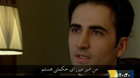 A man, who identifies himself as Amir Mirzayi Hekmati and described as a CIA-spy by Iran's Intelligence Ministry, is seen speaking about his mission on Iranian state television in an unknown location in Iran, in this still frame taken from a video acquired December 18, 2011. REUTERS/IRIB/via REUTERS TV/Handout