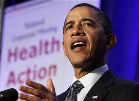 President Barack Obama speaks to the Families USA's 16th annual Health Action Conference at the Hyatt Regency Washington on Capitol Hill in Washington January 28, 2011. REUTERS/Larry Downing