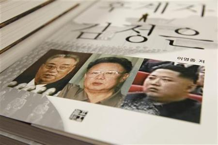 A book on the leadership of North Korea is displayed at a bookstore in central Seoul December 21, 2011. REUTERS/Lee Jae-Won