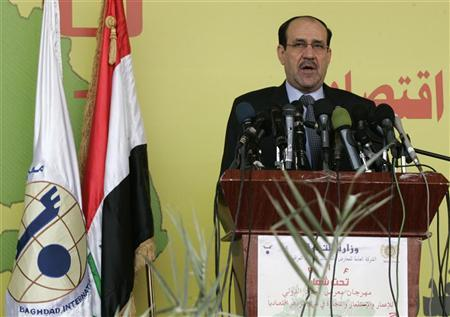 Iraq's Prime Minister Nuri al-Maliki speaks during an opening ceremony of Baghdad's International Fair November 1, 2011. REUTERS/Mahmoud Raouf Mahmoud