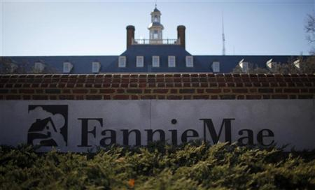 A sign in front of the Fannie Mae headquarters is photographed in Washington February 11, 2011.   REUTERS/Molly Riley