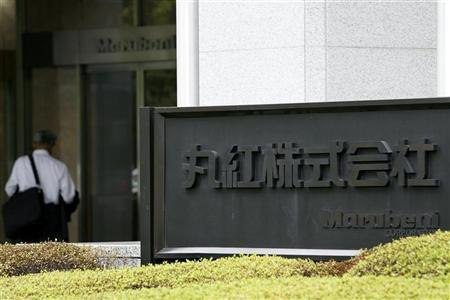 A sign of Japanese general trading company Marubeni Corp is seen at the company's head office in Tokyo July 27, 2009.   REUTERS/Stringer