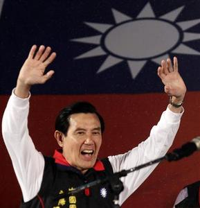 Taiwan President and Nationalist Party (KMT) presidential candidate Ma Ying-jeou celebrates after provisional election results of the Taiwan's 2012 presidential election are announced in Taipei January 14, 2012.   REUTERS/Jason Lee