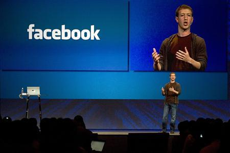 Facebook founder Mark Zuckerberg delivers a keynote address at the company's annual conference in San Francisco, July 23, 2008.   REUTERS/Kimberly White