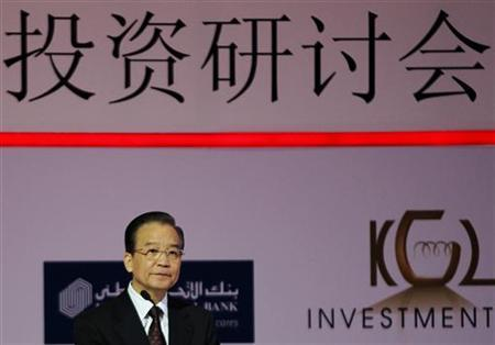 Chinese Premier Wen Jiabao speaks during the 4th China-Arab Business Conference in Sharjah January 18, 2012. REUTERS/Jumana El Heloueh/Files