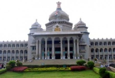 Undated file picture showing the exterior of the state assembly in Karnataka, India.