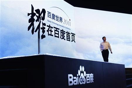 Robin Li, founder and chief executive of Chinese search engine Baidu, attends the Baidu 2011 technology innovation conference in Beijing, September 2, 2011. REUTERS/Jason Lee