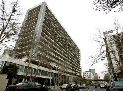 A general view of Iran's Oil ministry building in Tehran, Iran February 20, 2006. REUTERS/Morteza Nikoubazl
