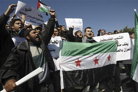 REUTERS/Ibraheem Abu Mustafa (GAZA - Tags: POLITICS CIVIL UNREST)