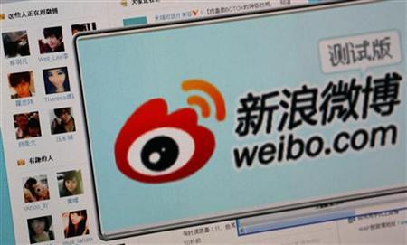 The logo of Sina Corp's Chinese microblog website ''Weibo'' is seen on a screen in this photo illustration taken in Beijing September 13, 2011. REUTERS/Stringer/Files