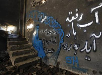 A view of graffiti on a wall in Kabul March 5, 2012.  REUTERS/Mohammad Ismail