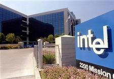 Intel Corporation headquarters in Santa Clara, California. INTEL