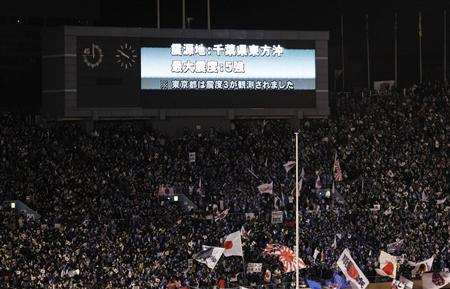 An electronic score board shows an earthquake alert after an Asian qualifying soccer match between Japan and Bahrain for the 2012 London Olympics Games at a soccer stadium in Tokyo March 14, 2012. REUTERS/Kim Kyung-Hoon