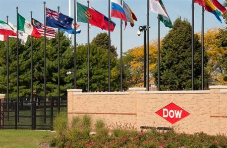 Dow headquarters are seen in Midland, Michigan in an undated handout photo. REUTERS/Dow/Handout