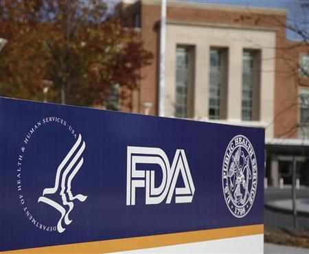 The headquarters of the U.S. Food and Drug Administration (FDA) is seen in Silver Spring, Maryland November 4, 2009. REUTERS/Jason Reed