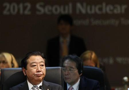Japan's Prime Minister Yoshihiko Noda attends a plenary session during the Nuclear Security Summit at the Convention and Exhibition Center (COEX) in Seoul March 27, 2012. REUTERS/Yuriko Nakao