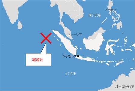 4月11日、インドネシア・スマトラ島のアチェ州沖で、マグニチュード8クラスの強い地震が発生した(2012年 ロイター)