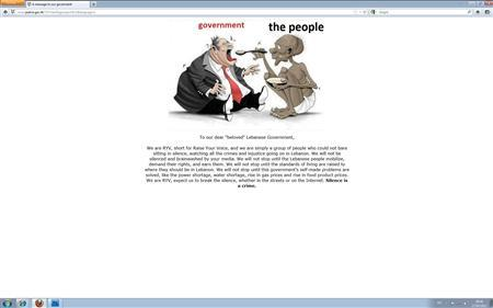 A screen grab shows the homepage of the Lebanese Ministry of Justice website after it was hacked and replaced by a protest page on April 17, 2012. REUTERS/www.justice.gov.lb