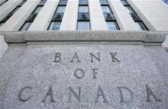 The Bank of Canada building is pictured in Ottawa March 3, 2009. REUTERS/Chris Wattie (CANADA)