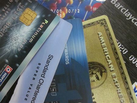 Credit cards of different banks are seen in this illustration photo.
