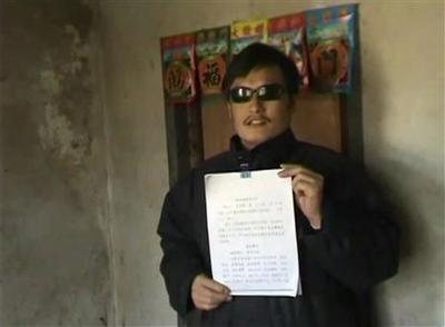 Blind China activist makes mystery ''escape''