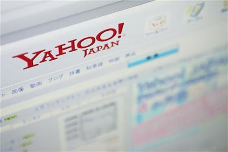4月27日、ヤフーは、アスクルの第三者割当増資を引き受け、業務・資本提携すると発表した。写真はヤフーのウェブサイト。都内で2009年8月撮影(2012年 ロイター)