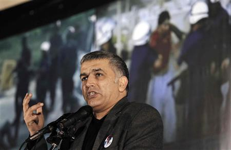 Bahraini human rights activist Nabeel Rajab speaks at an anti-government gathering organised by al-Wefaq, in Budaiya, west of Manama, in this file picture taken December 9, 2011. REUTERS/Hamad I Mohammed/Files