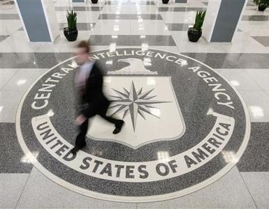 The lobby of the CIA Headquarters Building in McLean, Virginia, in this August 14, 2008 file photograph. The revelation that militants sought to attack an airliner with an improved ''underwear bomb'' in a plot foiled by U.S. and allied authorities shows their determination to build bombs that can pass through airport security, U.S. officials said. REUTERS/Larry Downing/Files