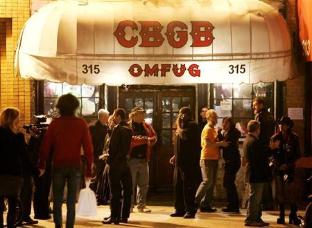 File photo showing patrons of CBGB in New York City October 14, 2006. REUTERS/Lucas Jackson