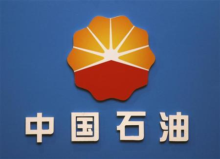 The company logo of PetroChina is displayed at a news conference in Hong Kong. REUTERS/Bobby Yip