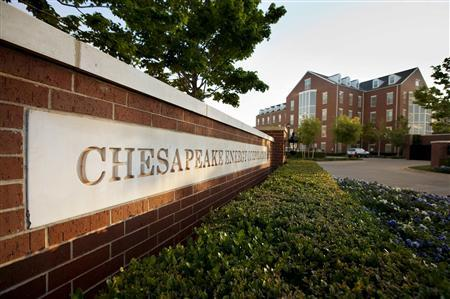 Chesapeake Energy Corporation's 50 acre campus is seen in Oklahoma City, Oklahoma in this file photo taken April 17, 2012. REUTERS/Steve Sisney/Files