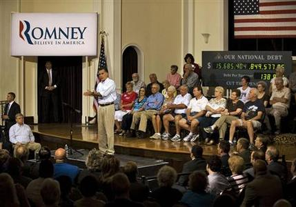 Republican presidential candidate Mitt Romney talks to supporters during a campaign rally in St. Petersburg, Florida, May 16, 2012. REUTERS/Steve Nesius