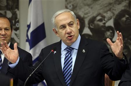 Israel's Prime Minister Benjamin Netanyahu speaks during a special cabinet meeting marking Jerusalem Day at Ammunition Hill in Jerusalem May 20, 2012. Jerusalem Day marks the anniversary of Israel's capture of the Eastern part of the city during the 1967 Middle East War. REUTERS/Abir Sultan/Pool