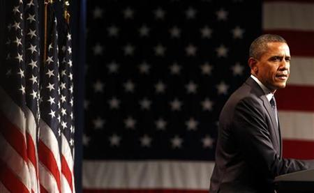 President Barack Obama speaks at a campaign fund raising event in ...