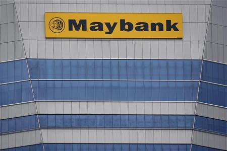 A general view of the Maybank building in Singapore October 11, 2008. REUTERS/Tim Chong