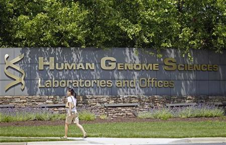 A pedestrian walks outside of the Human Genome Sciences Laboratories and Offices building in Rockville, Maryland, May 17, 2012. REUTERS/Jose Luis Magana