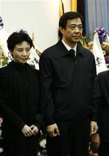 China's former Chongqing Municipality Communist Party Secretary Bo Xilai (R) and his wife Gu Kailai stand at a mourning held for his father Bo Yibo, former vice-chairman of the Central Advisory Commission of the Communist Party of China, in Beijing in this January 17, 2007 file photo. REUTERS/Stringer