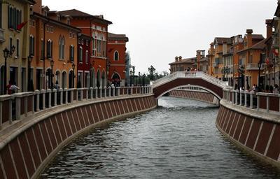 Italian village meets China
