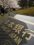 Табличка у входа в здание Банка Японии в Токио, 10 апреля 2012 года. Банк Японии сохранил без изменений монетарную политику на заседании в пятницу, оставив инструменты наготове в случае, если результаты выборов в Греции в выходные спровоцируют суматоху на рынках, которая будет угрожать перспективам восстановления Японии. REUTERS/Yuriko Nakao